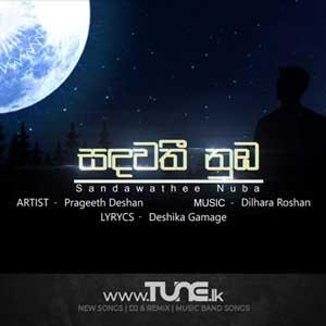 Sandawathi Numba Sinhala Song Mp3