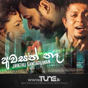 Awasan Na Sinhala Songs MP3