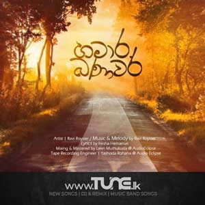 Hamara Banavara Sinhala Song Mp3