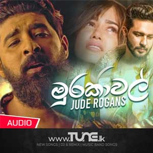 Murakawal Sinhala Songs MP3