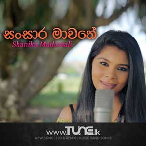 Sansara Mawathe Sinhala Song Mp3