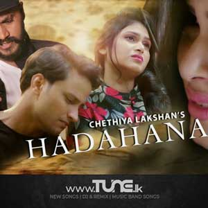Hadahana Sinhala Song Mp3