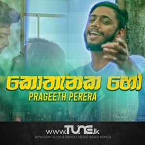 Kothanaka Ho Sinhala Songs MP3