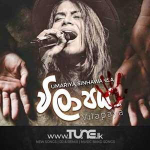 Vilapaya Sinhala Song MP3