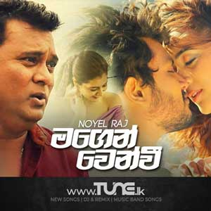 Magen Wenwee Sinhala Songs MP3
