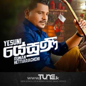 Yesuni Sinhala Song MP3