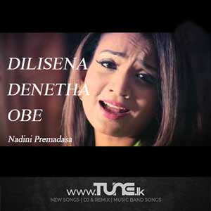 Dilisena Denetha Obe Sinhala Songs MP3
