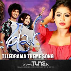 Wadinna Dewathawi (Ras Teledrama Theme Song) Sinhala Song Mp3