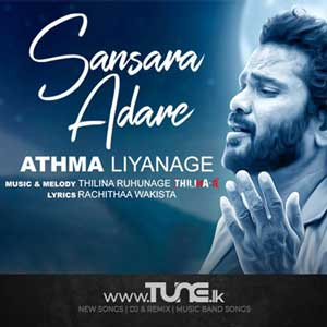 Sansara Adare Sinhala Song Mp3
