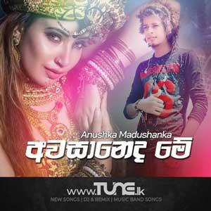Awasaneda Me Sinhala Song Mp3