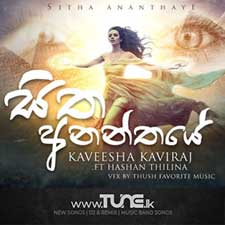 Sitha Ananthaye Sinhala Song MP3