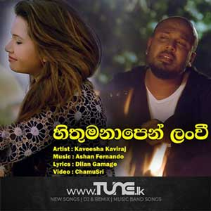 Hithumanapen Lan Wee Sinhala Song MP3