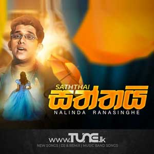 Saththai Sinhala Song MP3
