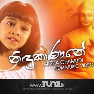 Nidukanane Sinhala Song Mp3