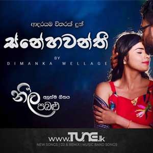 Snehawanthi (Neela Pabalu Teledrama Song) Sinhala Song MP3