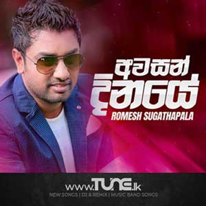 Awasan Dinaye Sinhala Song MP3