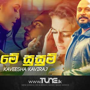 Me Susum Sinhala Songs MP3