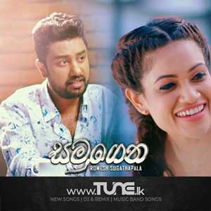 samugena Sinhala Songs MP3