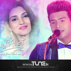 Mage Ahase Adura Bindina Sadawathi (Sangeethe Tele Drama) Sinhala Song MP3