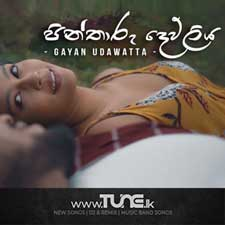 Pintharu Dewliya Sinhala Song Mp3
