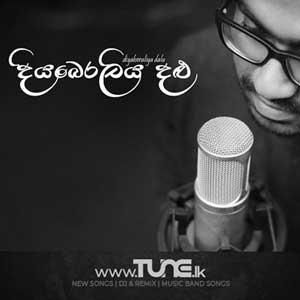 Diyaberaliya Dalu(Remake) Sinhala Song MP3