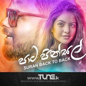 Pata Pinsal Sinhala Song Mp3