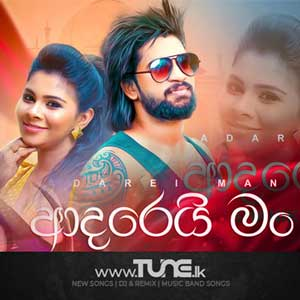 Adarei Man - Shanika Madumali ft Manej Sanjaya Sinhala Songs MP3