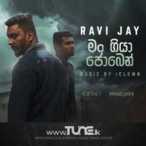 Man Giya Joben Sinhala Songs MP3