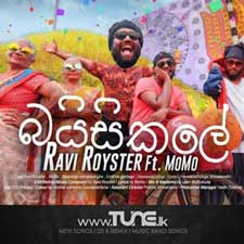 Bicycale Sinhala Song Mp3