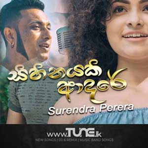 Sihinayaki Adare Sinhala Song Mp3
