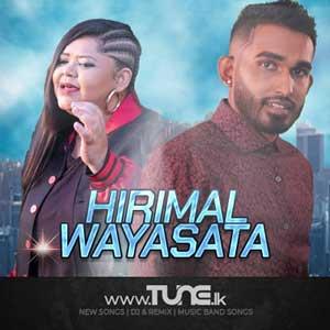 Hirimal Wayasata - Mahesh Nish ft. Ashanthi de Alwis, Ravihans Sinhala Song MP3