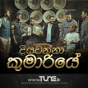 Diyawanna Kumariye Sinhala Songs MP3