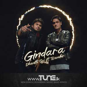 Gindara Sinhala Songs MP3