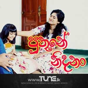 Puthune Nidana - Aksha Chamudi Sinhala Songs MP3