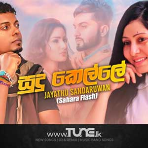 Sudu Kelle Sinhala Song MP3