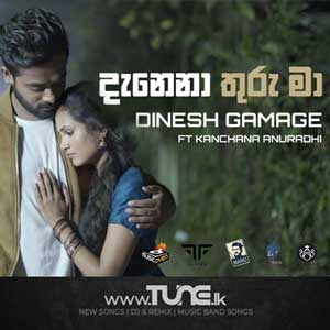 Danena Thuru Maa Sinhala Songs MP3