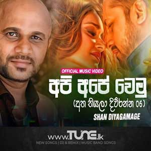 Api Ape Wemu Sinhala Songs MP3