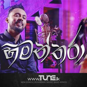 Himanthara  Sinhala Songs MP3