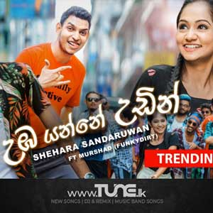 Uba Yanne Udin Sinhala Songs MP3