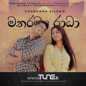 Manaramya Radha Sinhala Song Mp3