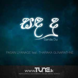 Sanda Du Sinhala Song Mp3