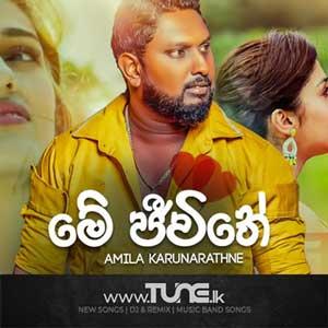 Me Jeevithe Sinhala Song Mp3