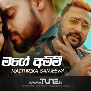 Mage Ammi Sinhala Song MP3
