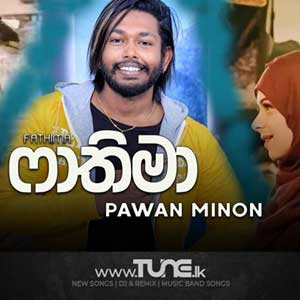 Fathima Sinhala Song MP3
