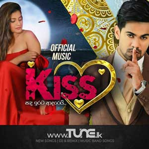 Namak Nathi Adare Wela - (Kiss Teledrama Song) - Raveen and Shanudrie Sinhala Songs MP3