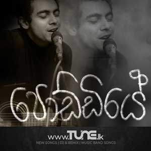Poddiye Sinhala Songs MP3
