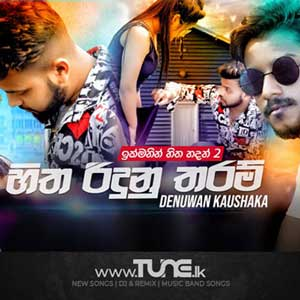 Hitha Ridunu Tharam (Ikmanin Hitha Hadan 2) Sinhala Songs MP3