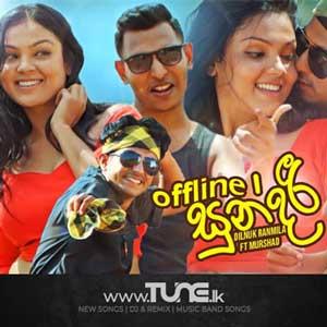 Offline Sundari Sinhala Song Mp3