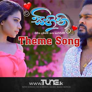 Oba Mage Hadawatha (Sihini Teledrama Theme Song - ITN) Sinhala Songs MP3