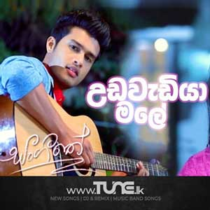 Ira Pupuranawalu (Udawadiya Male) - Lavan Abhishek Sinhala Songs MP3